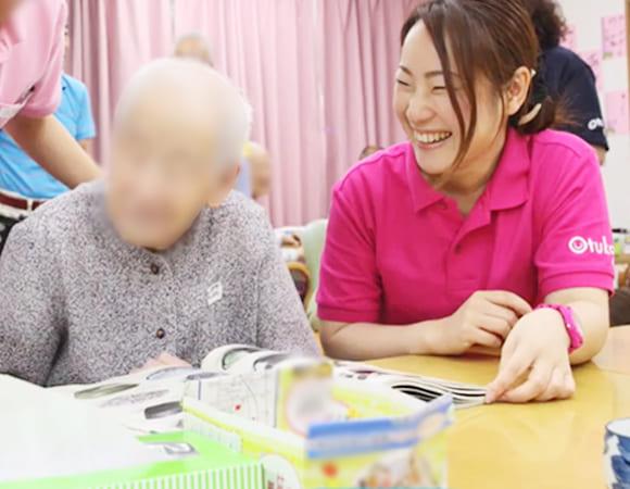 S.Oさんのインタビュー